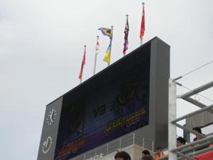 20081115board