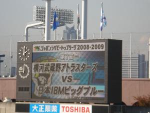 200811292ndboard