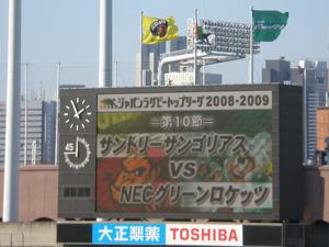 200812212ndboard