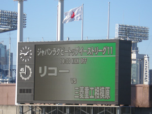 200812272ndboard