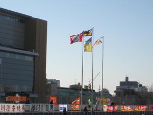 200812281stflag