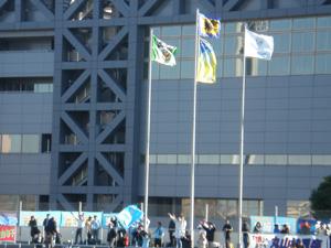 200812282ndflag
