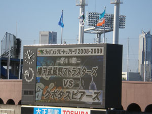 200901042ndboard