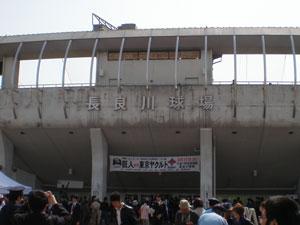 20090317kyujo
