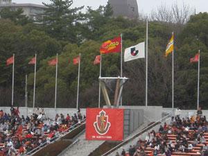 20090322flag