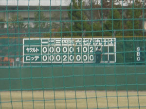 20090408end