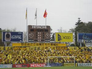 20090418flag
