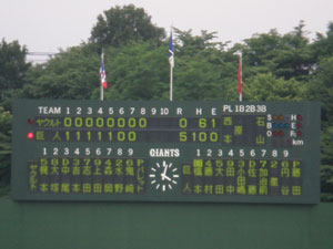 20090610end