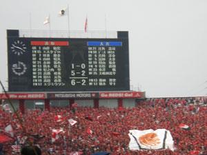 20090613suri