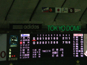 20090626end