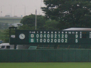 20090701end
