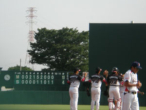 20090714end