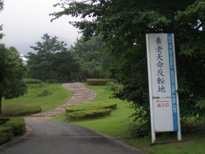 20090718hanten6