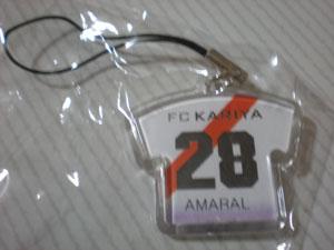 20091004ama2