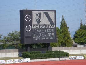 20091004boardkz