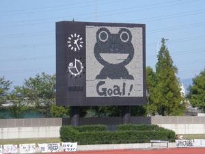 20091004kariya2
