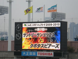 20091024board2nd