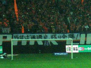 20091108maku