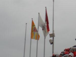 20091205flag