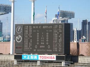 20091219board1st
