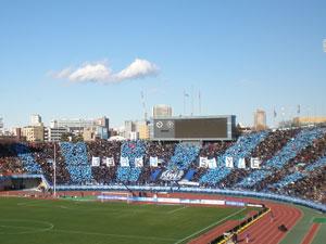 20090101gamba