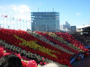 20090101ngy
