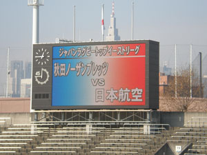 20091226board1st