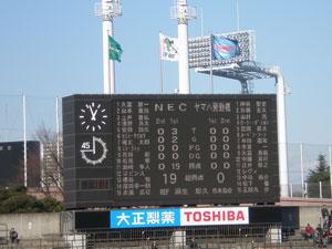 20090109board1