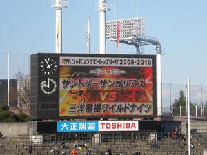 20100109board2