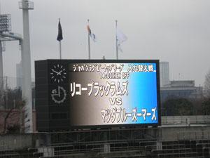 20100213board
