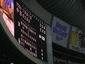 20100321board1