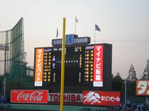 20100501board