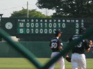 20100612end