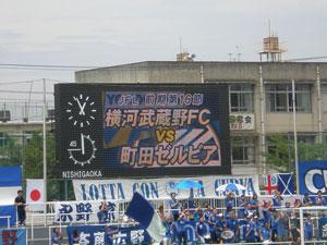 20100619board
