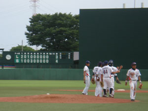 20100620end