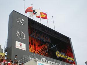 20100717board