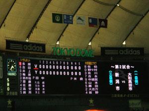 20100901encho