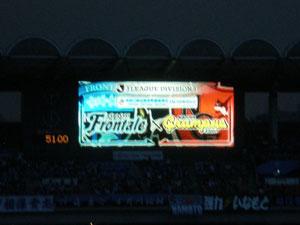 20100818board