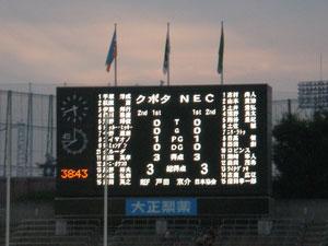 20100911board2