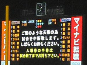 20100916chudan
