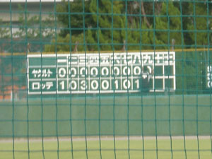 20100919end