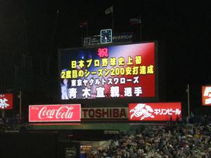 20100926aoki