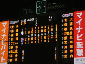 20100926end