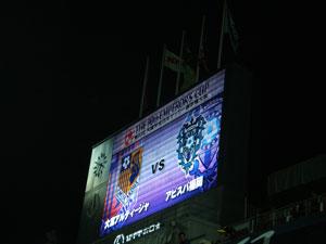 20101117board