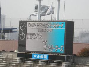 20101113board2