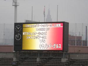 20110212board
