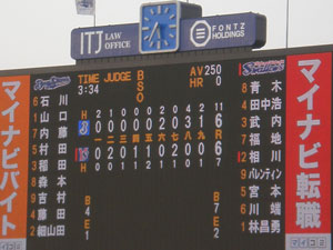20110416end