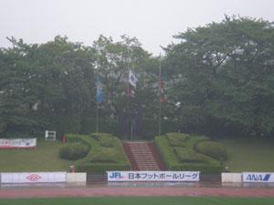 20110507flag