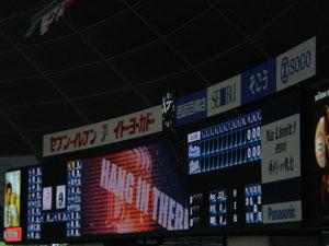 20110528board