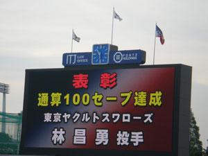 20110603imu